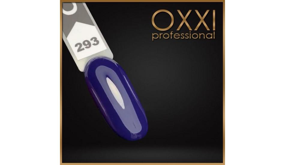 Gel polish Oxxi №293