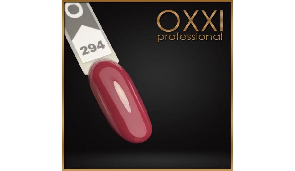 Gel polish Oxxi №294