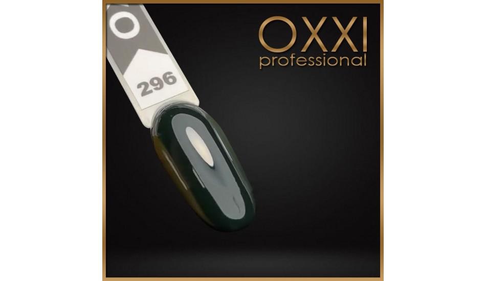 Gel polish Oxxi №296