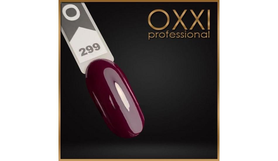Gel polish Oxxi №299