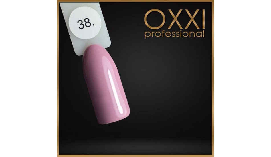 Gel polish Oxxi №038