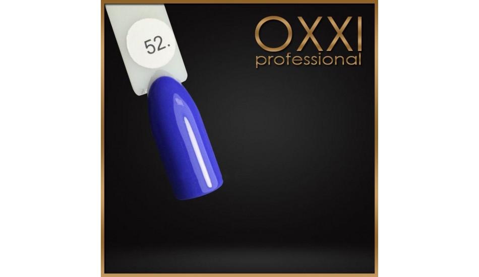 Gel polish Oxxi №052
