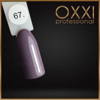 Gel polish Oxxi №067