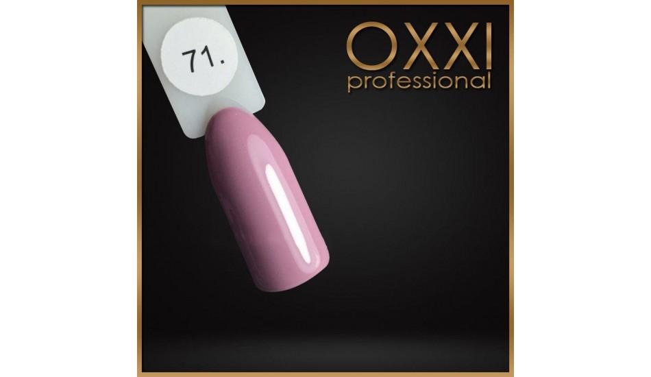 Gel polish Oxxi №071