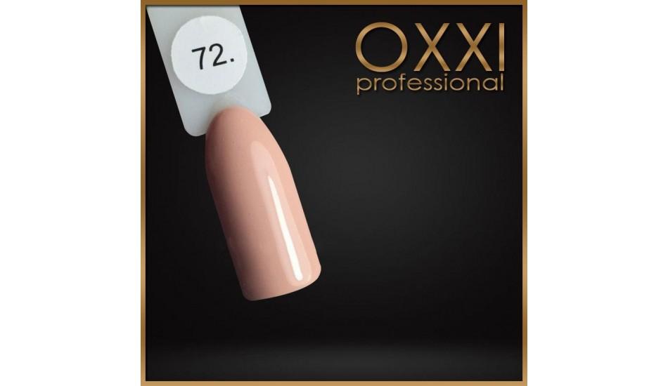 Gel polish Oxxi №072