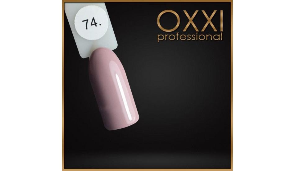 Gel polish Oxxi №074