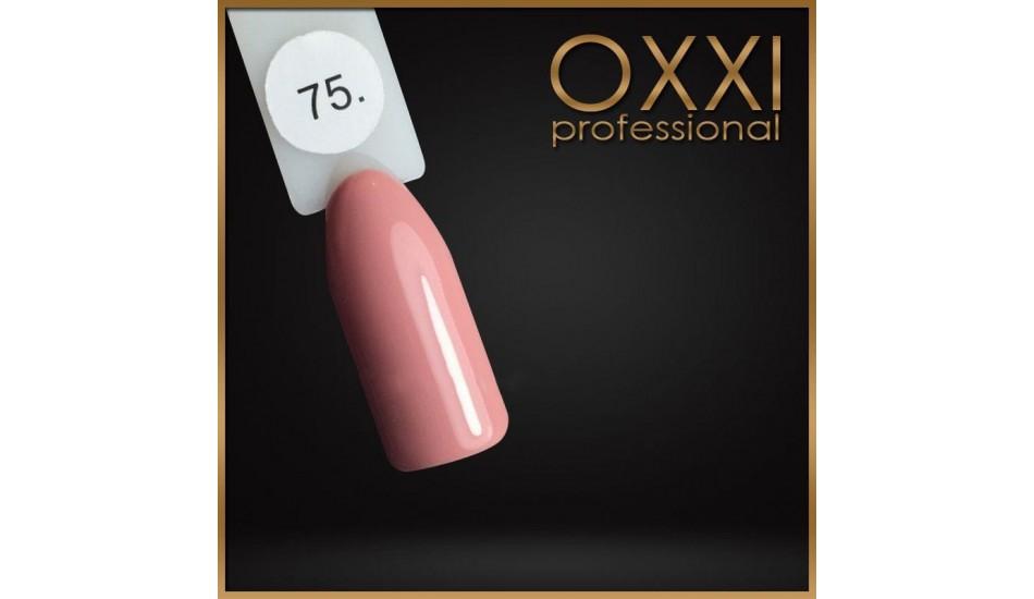 Gel polish Oxxi №075