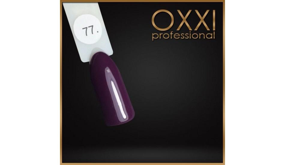 Gel polish Oxxi №077