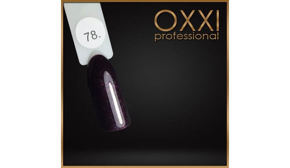 Gel polish Oxxi №078