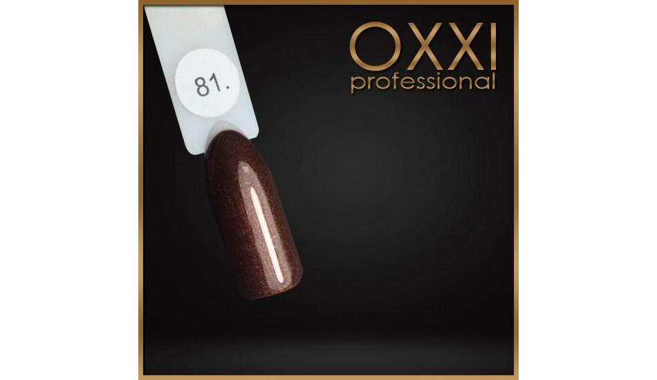 Gel polish Oxxi №081