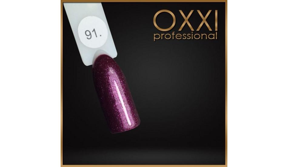 Gel polish Oxxi №091